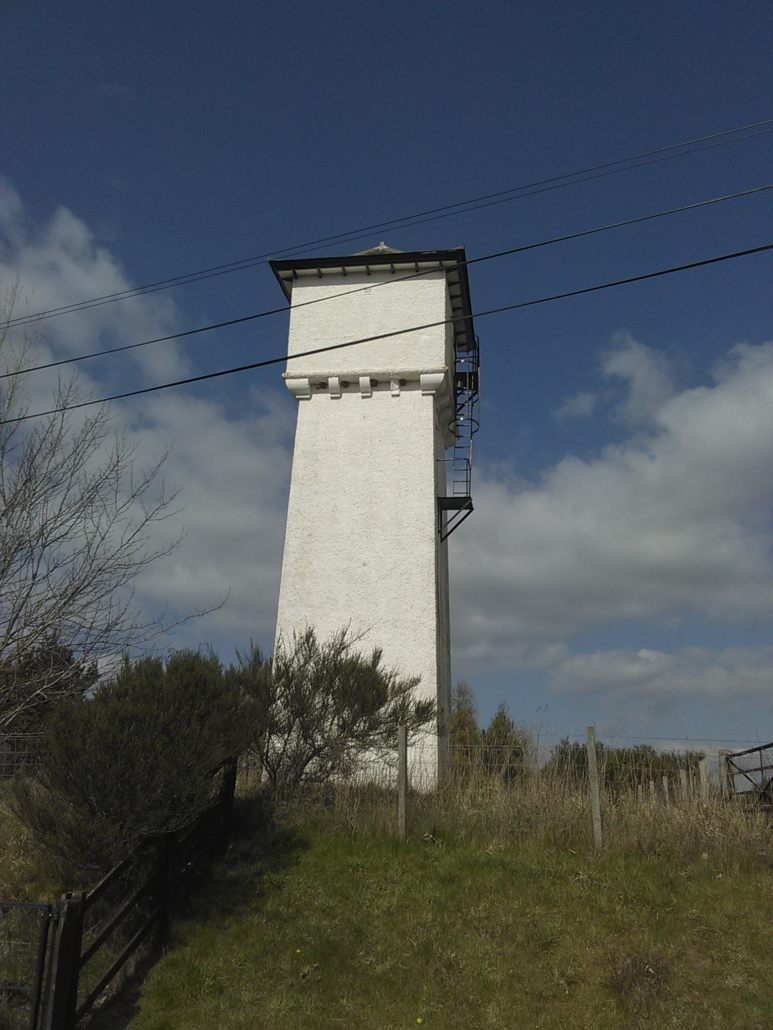 The Daftmill Water Tower