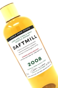 Daftmill 2008 Summer Release (UK)